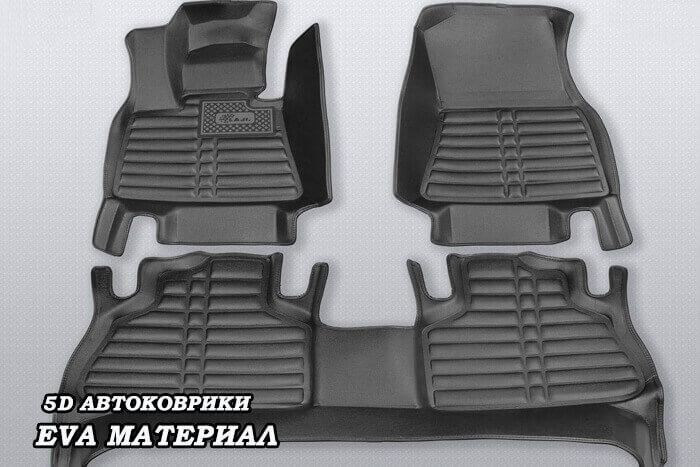 5d автоковрики из черноного материала EVA